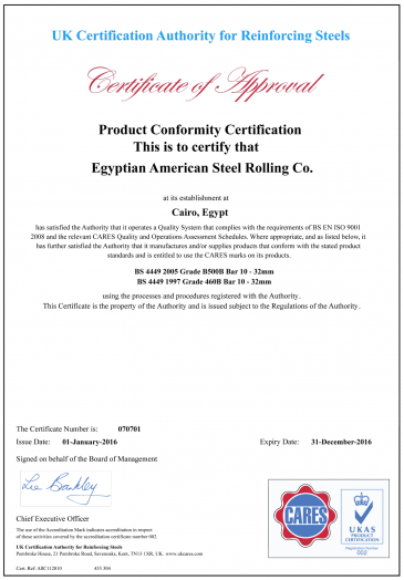 UK Cares Product Conformity Production of BS Certificate