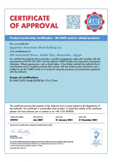 EASRCo-Certificates-1