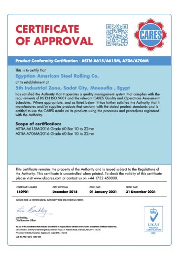 EASRCo-Certificates-2