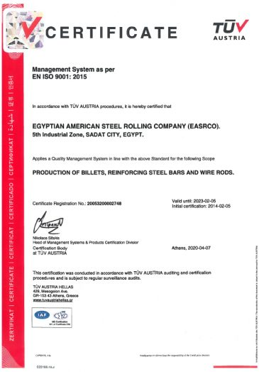 EASRCo-Certificates-3