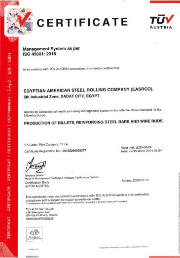 EASRCo-Certificates-4