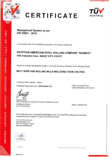 EASRCo-Certificates-5