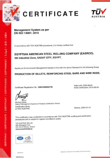 EASRCo-Certificates-6