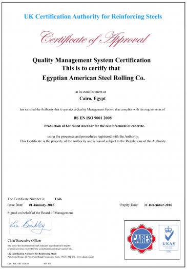UK Cares Quality Management System Certificate